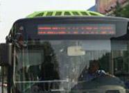 因路面封闭维修 滨州1路公交车线路临时调整