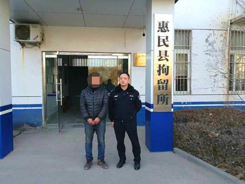 朋友圈内辱骂交警 惠民网民吴某被依法行政拘留