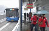济南新开通4条公交线路 延长3条线路部分班次运行路段