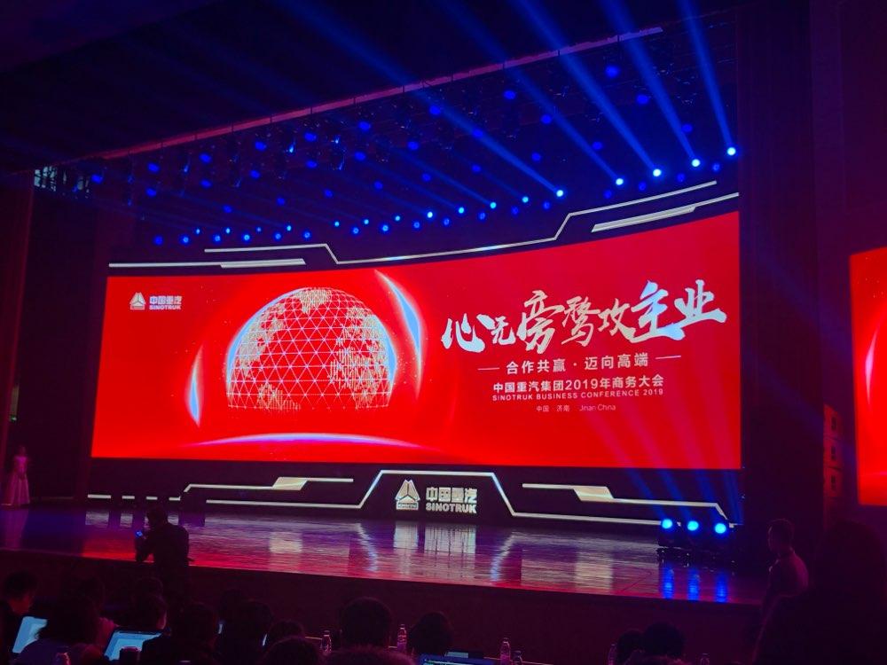 中国重汽2018年出口重型汽车3.63万辆 连续14年居行业第1