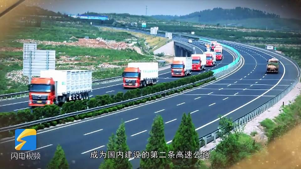 14.济青高速VA0_1[00_00_06][20181218-150858-3].JPG