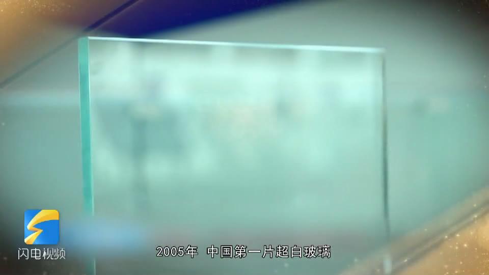 15.金晶超白玻璃VA0_1[00_00_02][20181218-152721-0].JPG