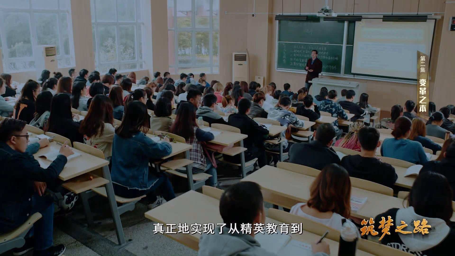 《筑梦之路》②|变革之本:山东这样实现了更高层次教育公平