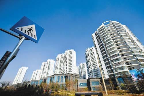 菏泽:因城施策 取消房产转让期限限制