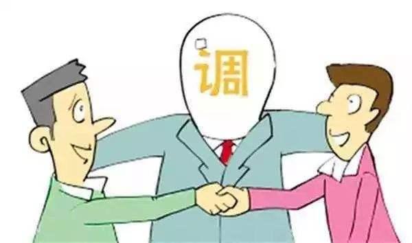 淄博高新区法院面向社会招聘5名特邀调解员 具体要求看这里
