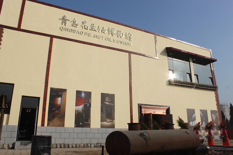 青岛花生油博物馆今天落成开馆