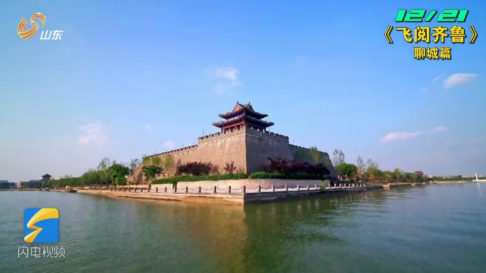 60秒 | 俯瞰江北水城运河古都 城中有水水中有城