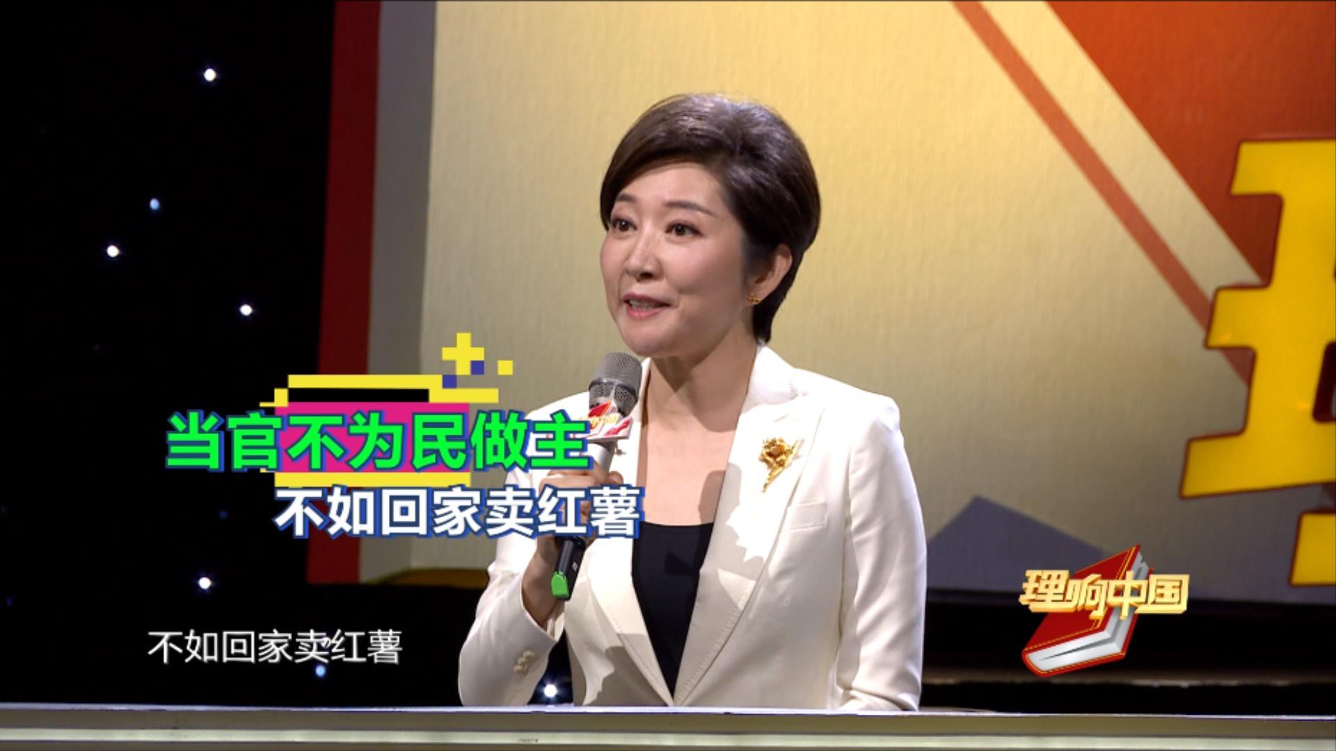 理响中国1212_20181220135655.JPG
