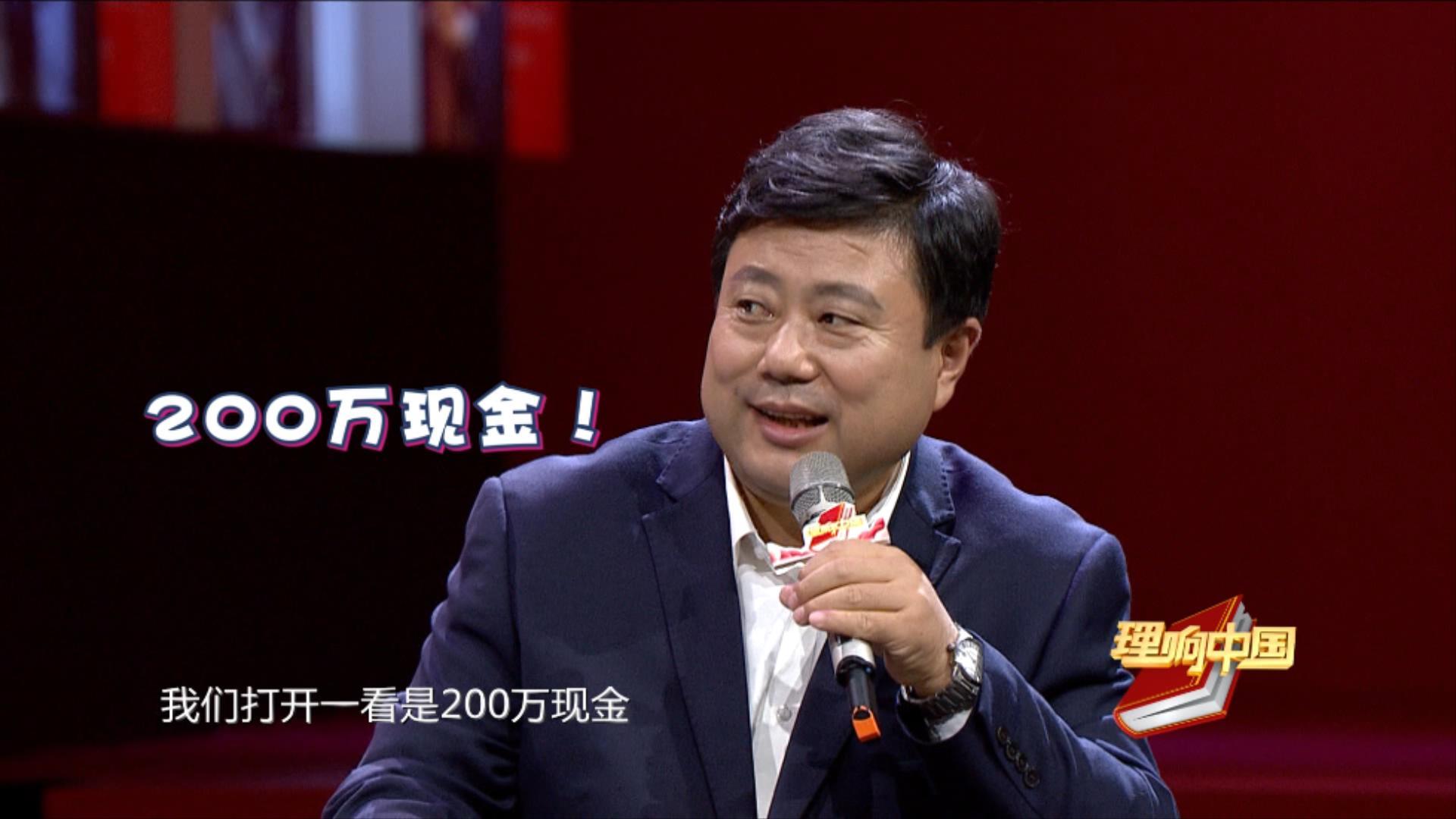 理响中国1212_20181220135239.JPG
