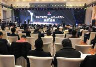 """""""改革开放40年 品牌山东40人""""颁奖盛典在济南举行"""