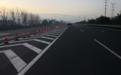 受大雾天气影响 临沂境内26个高速收费站临时双向封闭