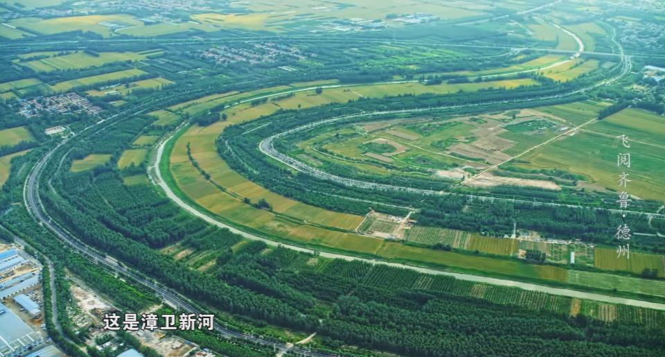 融入省会圈对接京津冀 瞰德州在新时代大放异彩丨《飞阅齐鲁》