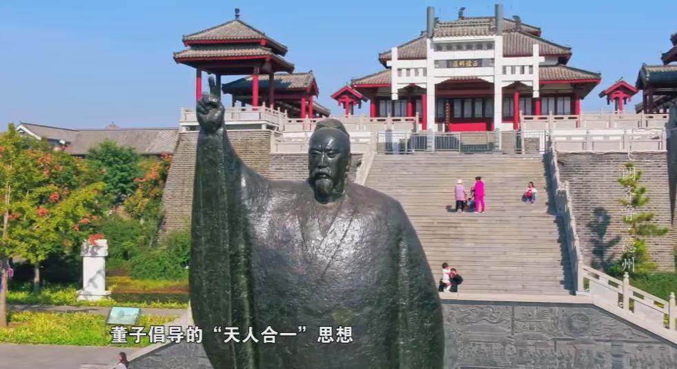 这里曾是古大运河四大粮仓之一 还有西汉大儒在此读书丨《飞阅齐鲁》