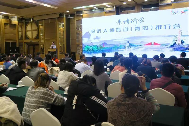临沂22家景区将对入境旅游团队免票