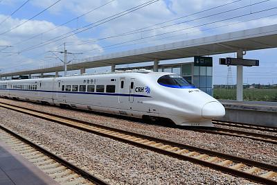 """地评线丨从""""慢慢旅途""""到贴地飞行,看铁路成网折射改革缩影"""