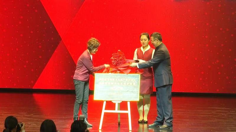 第十二届冬至阿胶滋补节举行 国家非遗传习所揭牌