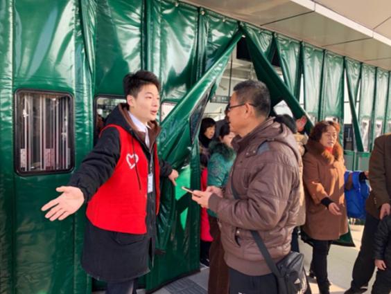 三方联动 助力青岛地铁13号线试乘志愿服务活动