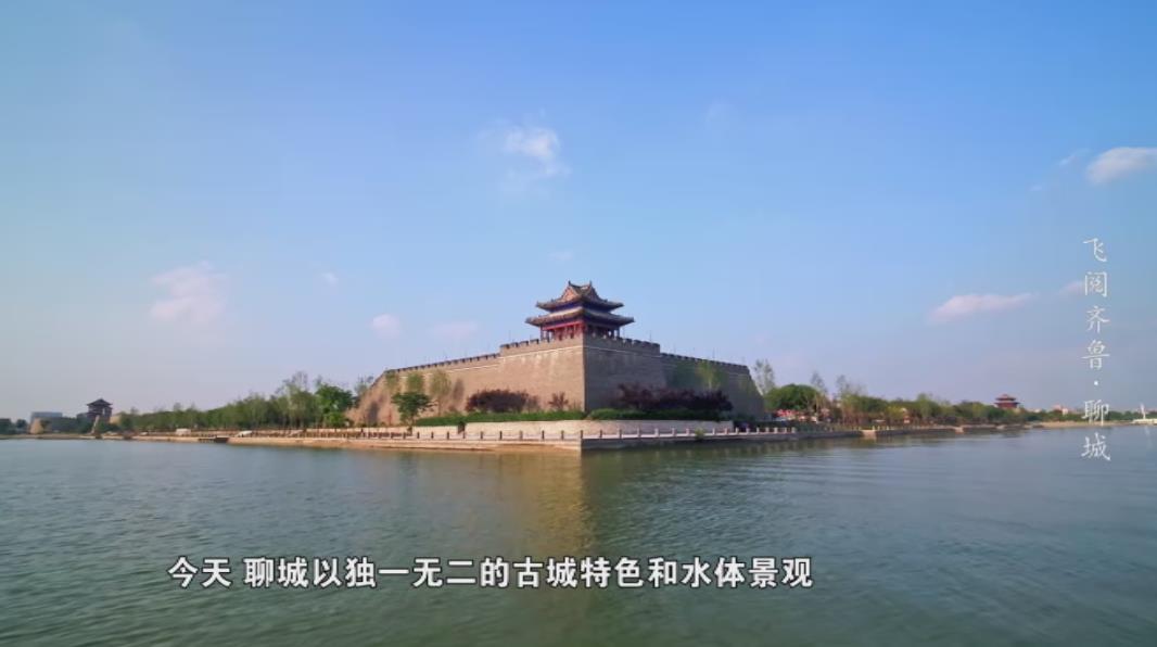 俯瞰江北水城运河古都聊城:城中有水、水中有城丨《飞阅齐鲁》
