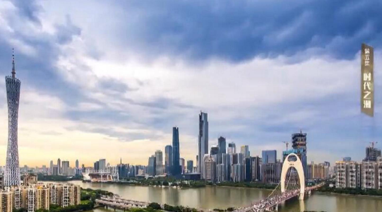 《筑梦之路》⑤丨2018年,山东重整行装再出发 以新旧动能转换加速高质量发展