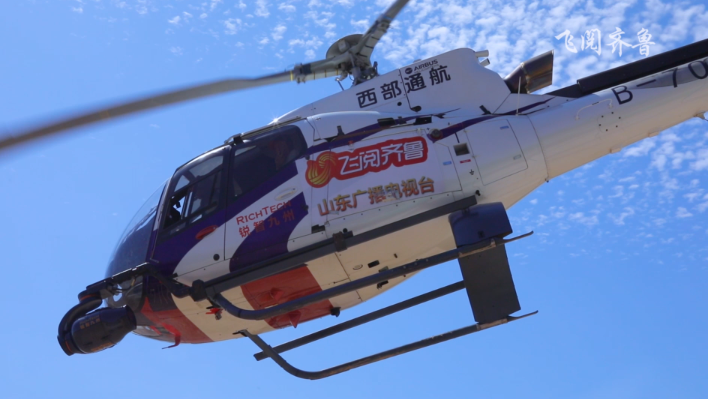 《飞阅齐鲁》淄博·潍坊篇丨一览泰沂山脉的壮丽、滨海渔盐的富饶