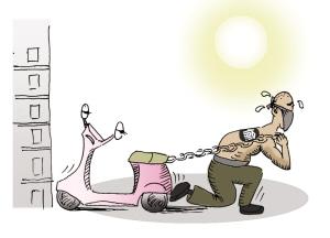 冠县警方抓获两涉嫌盗窃电动车嫌疑人 现征集犯罪线索