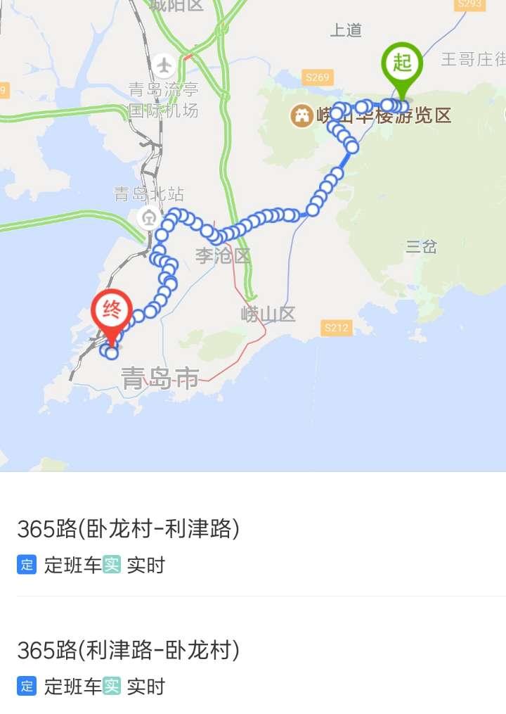 青岛公交365路将于2019年1月1日起停运