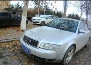 潍坊:形迹可疑的奥迪车 一查竟隐藏着大秘密