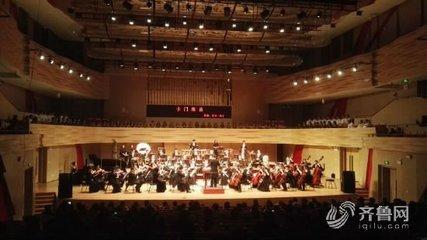 2019潍坊市民新年音乐会26日启动赠票
