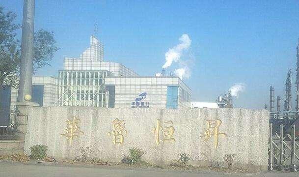 山东华鲁恒升将于明年1月2日解禁288.69万股