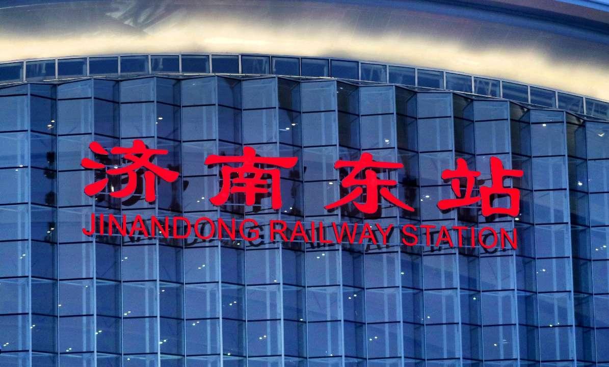 济青高铁首班车26日9:08发车 目前尚未开启购票