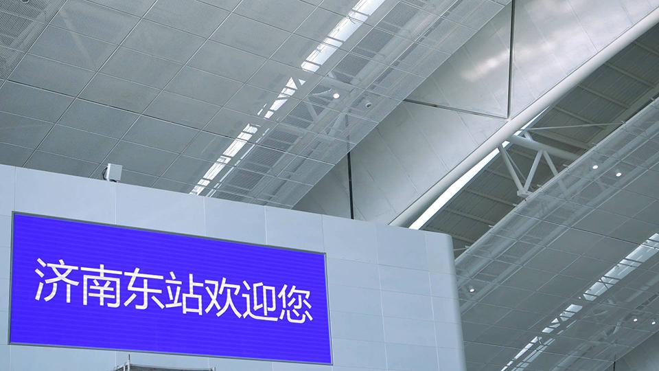 67秒|山东第一大站!济南东站26日开门迎客