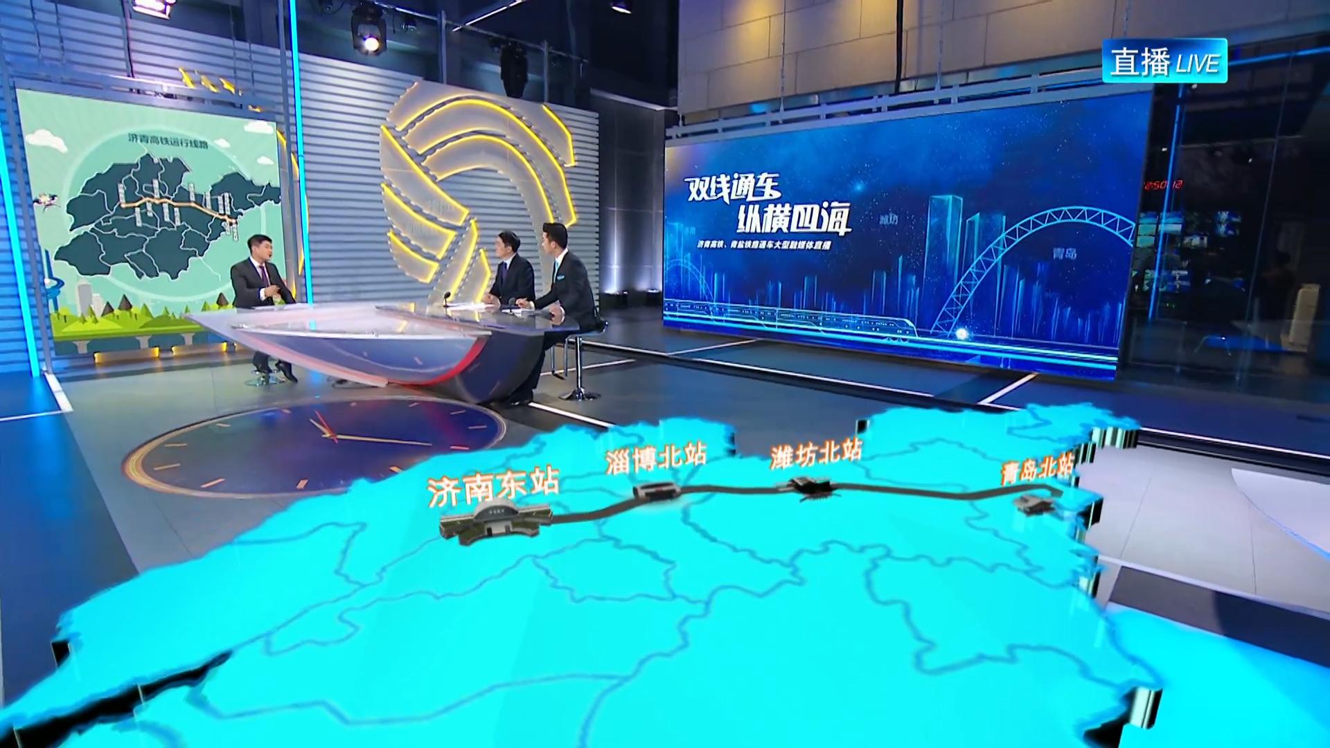 济南到青岛多长时间?济青高铁总工程师释疑,影响因素有这些