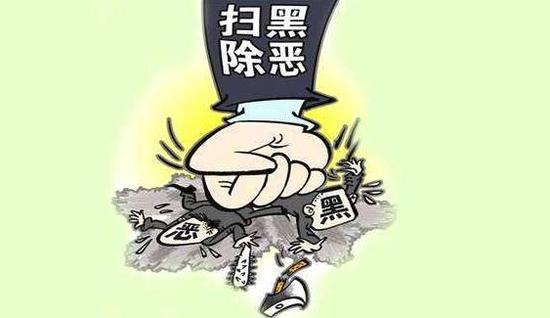 淄博市法院对一批涉恶案件公开宣判 24名恶势力分子被判刑