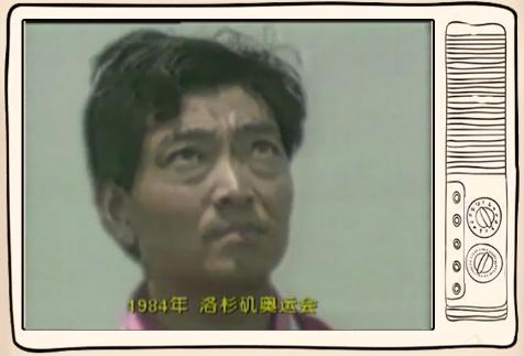 40年·荧屏记忆丨他为中国取得首枚奥运金牌 光荣时刻载入历史教科书