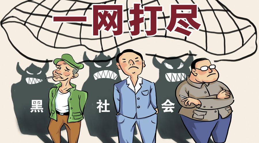 沂源法院公开宣判被告人唐某辉、刘某磊、苗某盛聚众斗殴罪一案