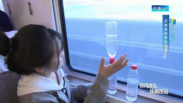 立硬币、叠矿泉水瓶……67秒视频带你见证飞驰的高铁有多稳