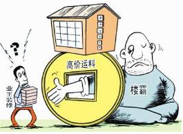 桓台法院公开宣判于某、李某、王某 衅滋事罪、强迫交易罪一案
