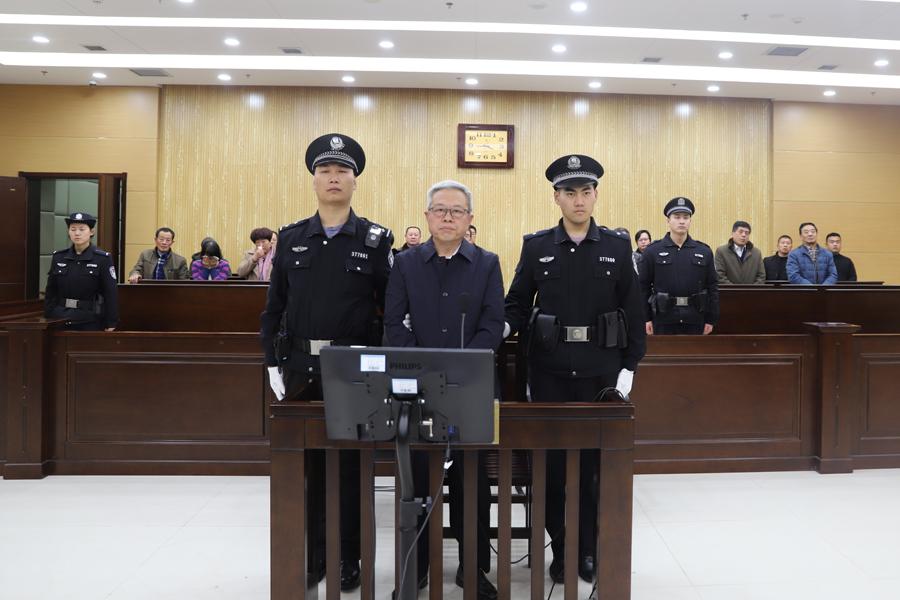 山东省农村信用社联合社原党委书记、理事长宋文瑄受贿案一审宣判