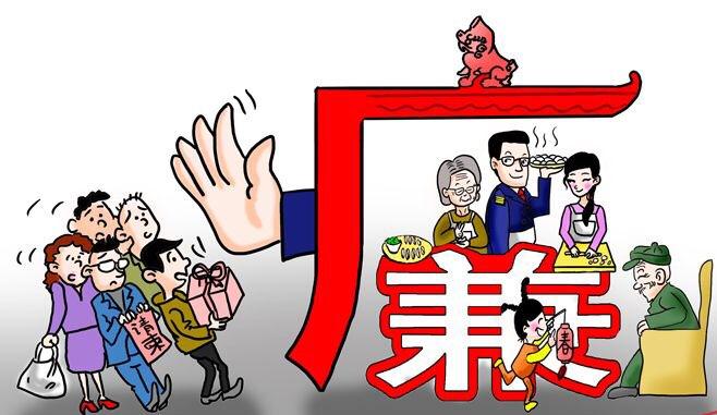 """淄博纪委强调""""十个严禁"""" 严把元旦""""廉政关"""""""
