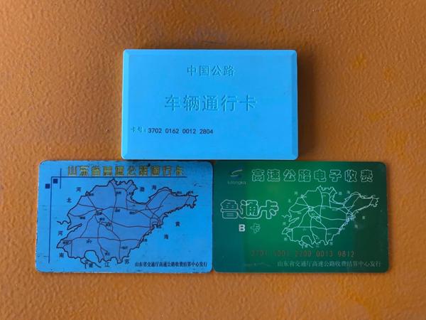 青银高速淄博段各收费站全面启用CPC卡 原通行卡停止发放