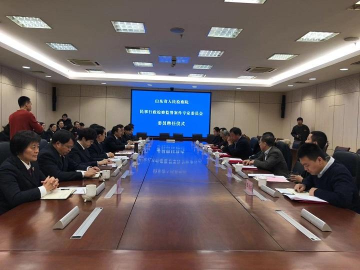 省检察院举行民事行政检察监督案件专家委员会委员聘任仪式
