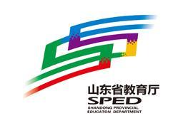 山东发布全国学生资助领域首个地方标准