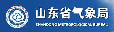 济南国家天气雷达站S波段双偏振雷达试运行 系我国北方首部