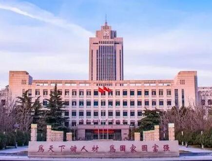 山东3所高校纳入部省共建:打造双一流高校 服务支撑山东发展