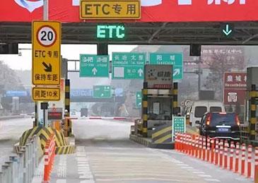 刚刚! 鲁苏高速公路省界全部5个收费站全部取消