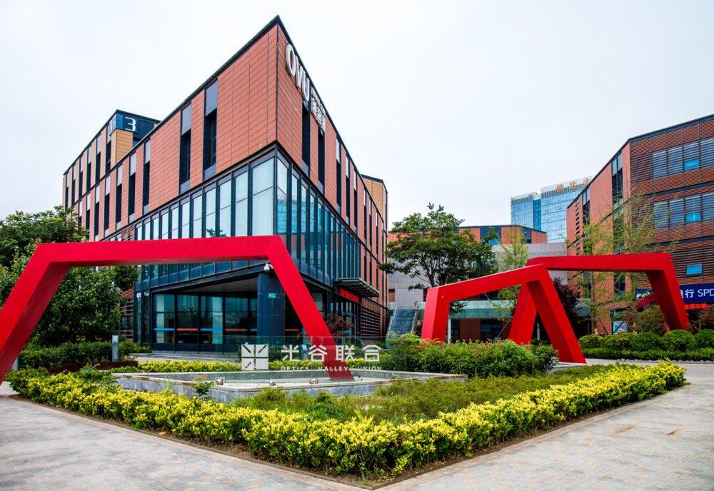 线上线下双驱动 青岛西海岸新区人力资源服务产业园揭牌启用