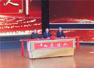 """12月""""山东好人""""发布仪式在潍坊青州举行 60人登榜"""