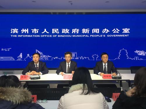 滨州召开科技创新政策专题发布会 科技+计划稳步发展