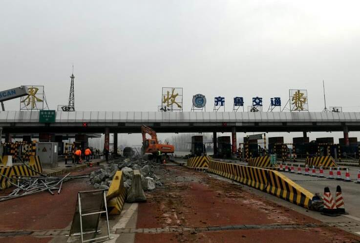 官宣! 鲁苏省界高速收费站正式取消 这些事项要看清