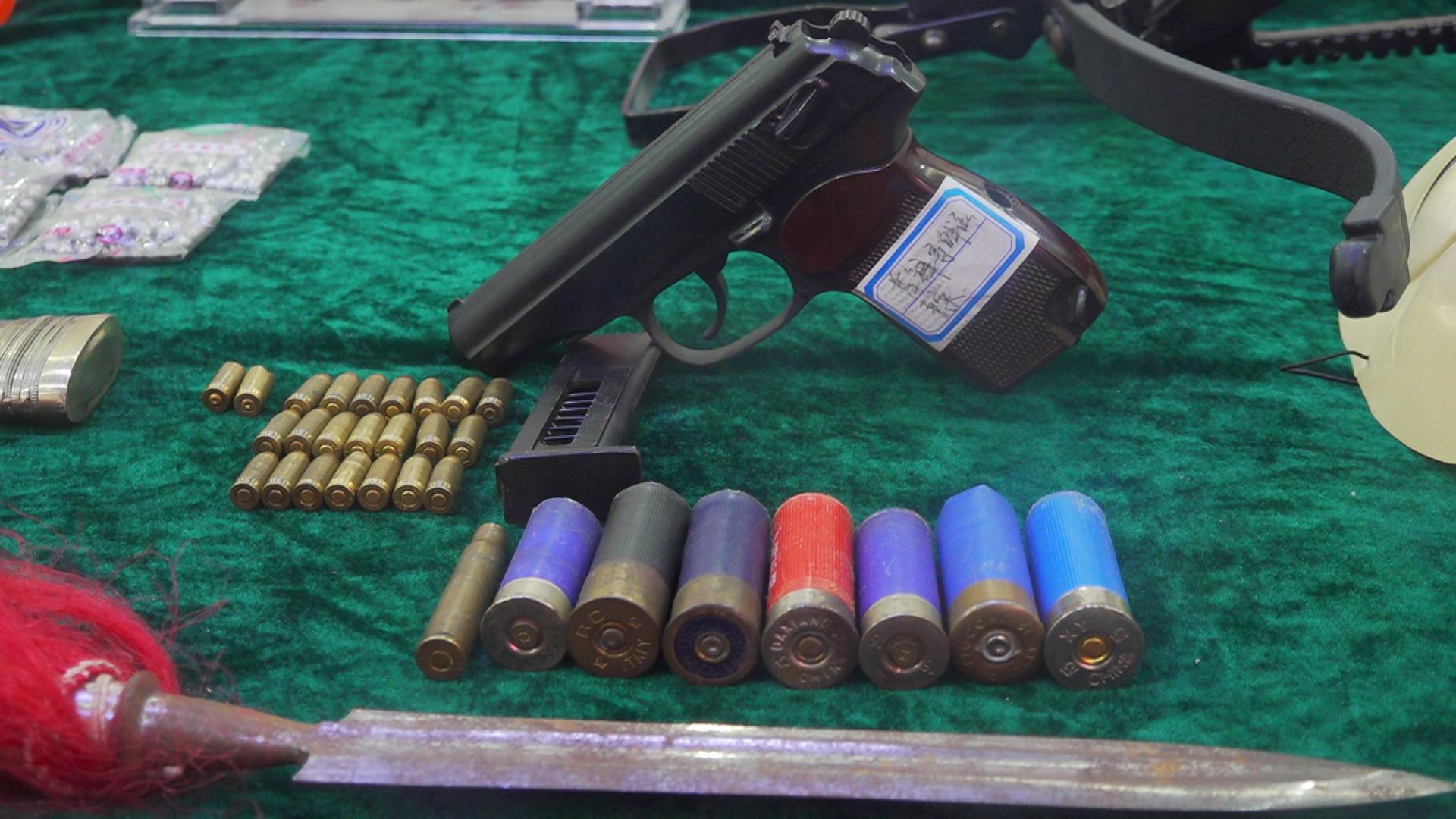 44秒丨枣庄公安打掉一涉黑团伙 缴获手枪、无人机等作案工具